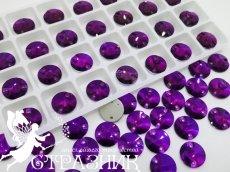 Стеклянные стразы Crystal Unite Purple Velvet 10мм, 12мм, 14мм
