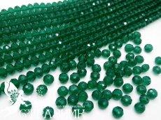 Бусины Стекло Рондели 8мм Emerald