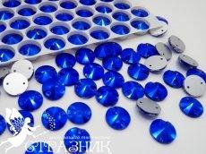 Стеклянные стразы Sapphire AB 12мм