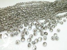 Бусины Стекло Рондели 8мм Black Diamond