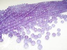 Бусины Стекло Рондели 8мм Violet