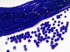 Бусины Стекло Биконусы 4мм Cobalt