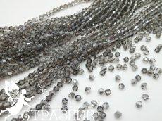 Бусины Стекло Биконусы 4мм Black Diamond