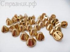 Акриловые золотые полуконусы 8х6мм