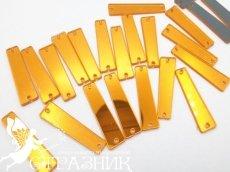 Пришивные зеркала 9х36мм Gold