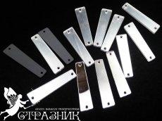 Пришивные зеркала 9х36мм Silver