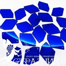 Пришивные зеркала синие