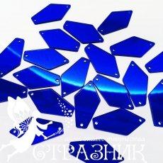 Пришивные синие зеркала
