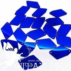 Акриловые синие зеркальца