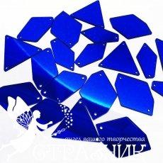 Набор синих пришивных зеркал